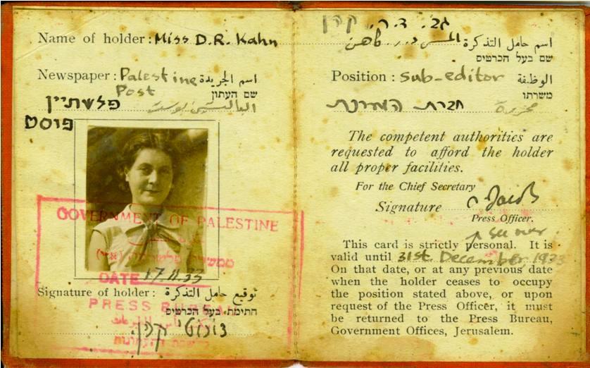 Bar-Adon's press card