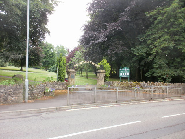 Entrance to Collett Park, Shepton Mallet - geograph.org.uk - 2054285