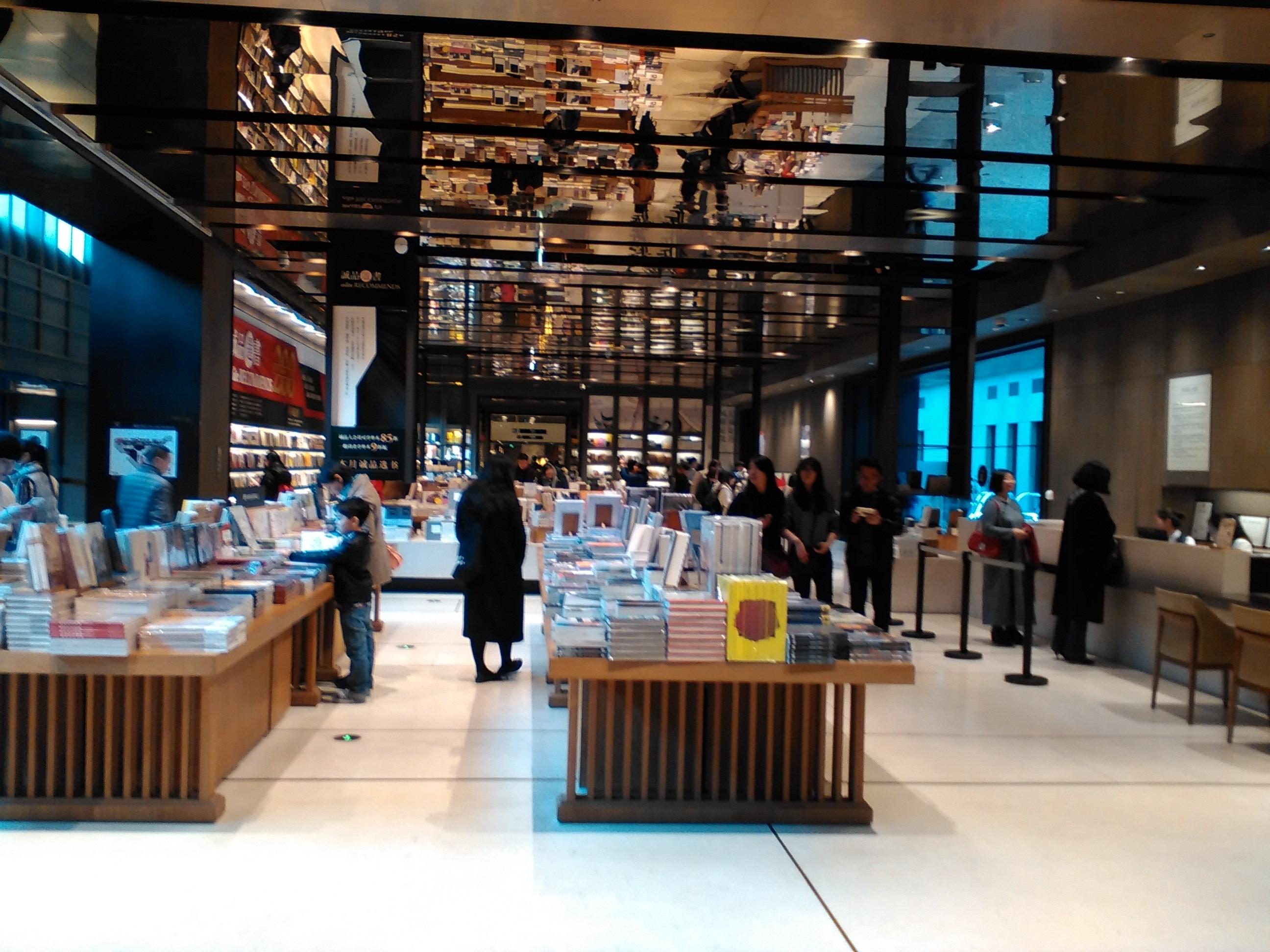 dunnan, eslite, bookstore, 24 hours, taipei