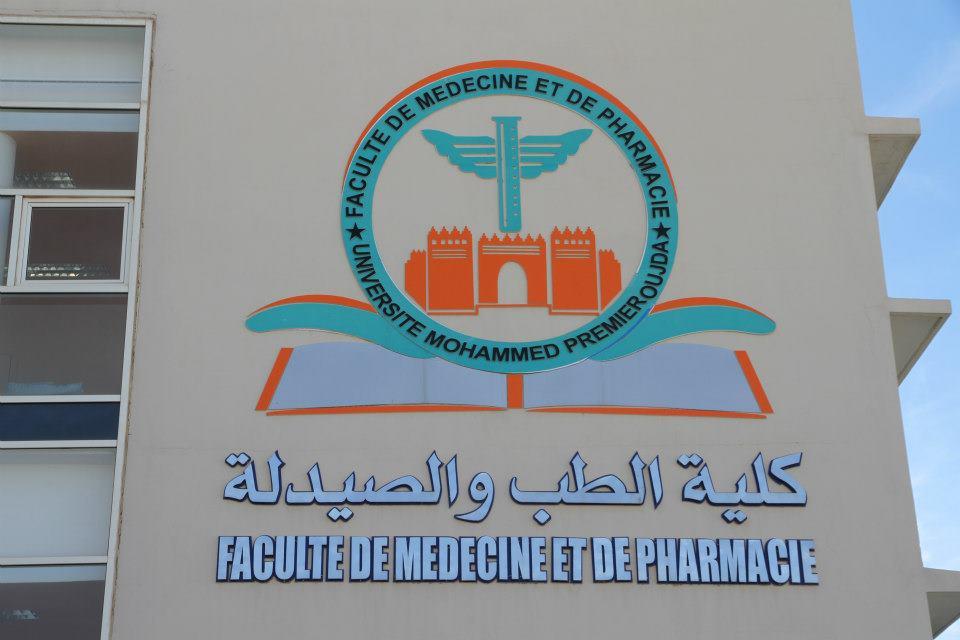 """Résultat de recherche d'images pour """"Faculté de médecine et de pharmacie d'Oujda"""""""