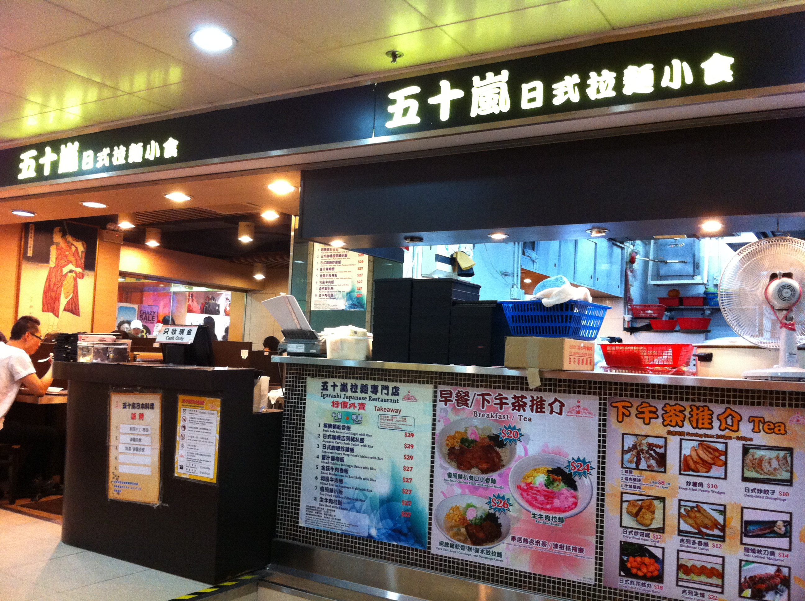 Japanese noodle shop owner fucked hard 8