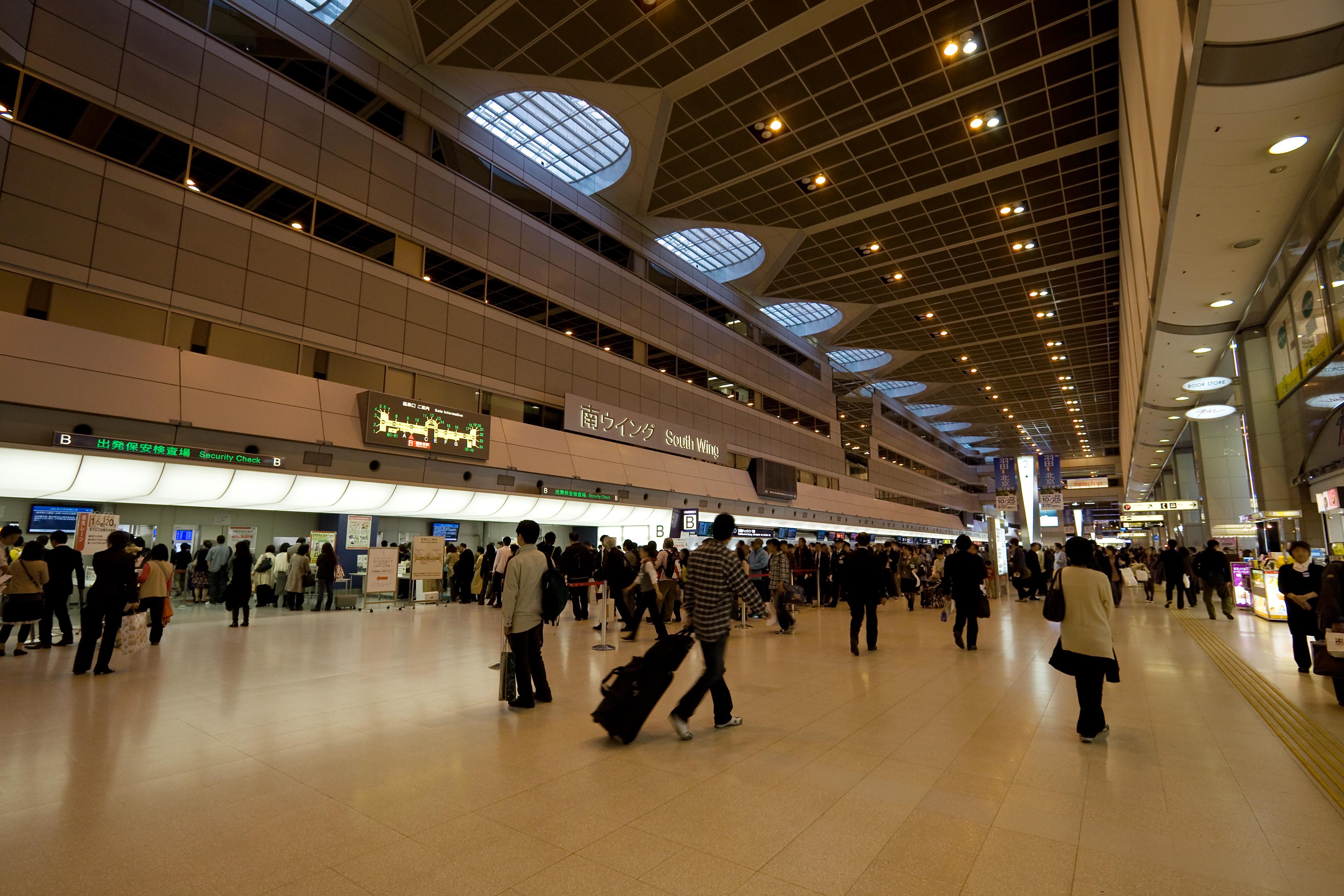 Haneda Airport Wikiwand