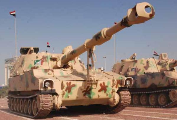 Iraqi M109howitzer.PNG