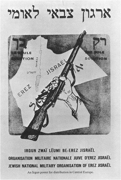 Erez Jisrael - Irgun