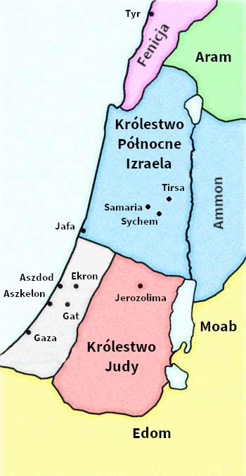 Królowie Judy i Izraela - Wikiwand