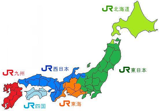 Jr Tokai Travel Agencies In Kyoto