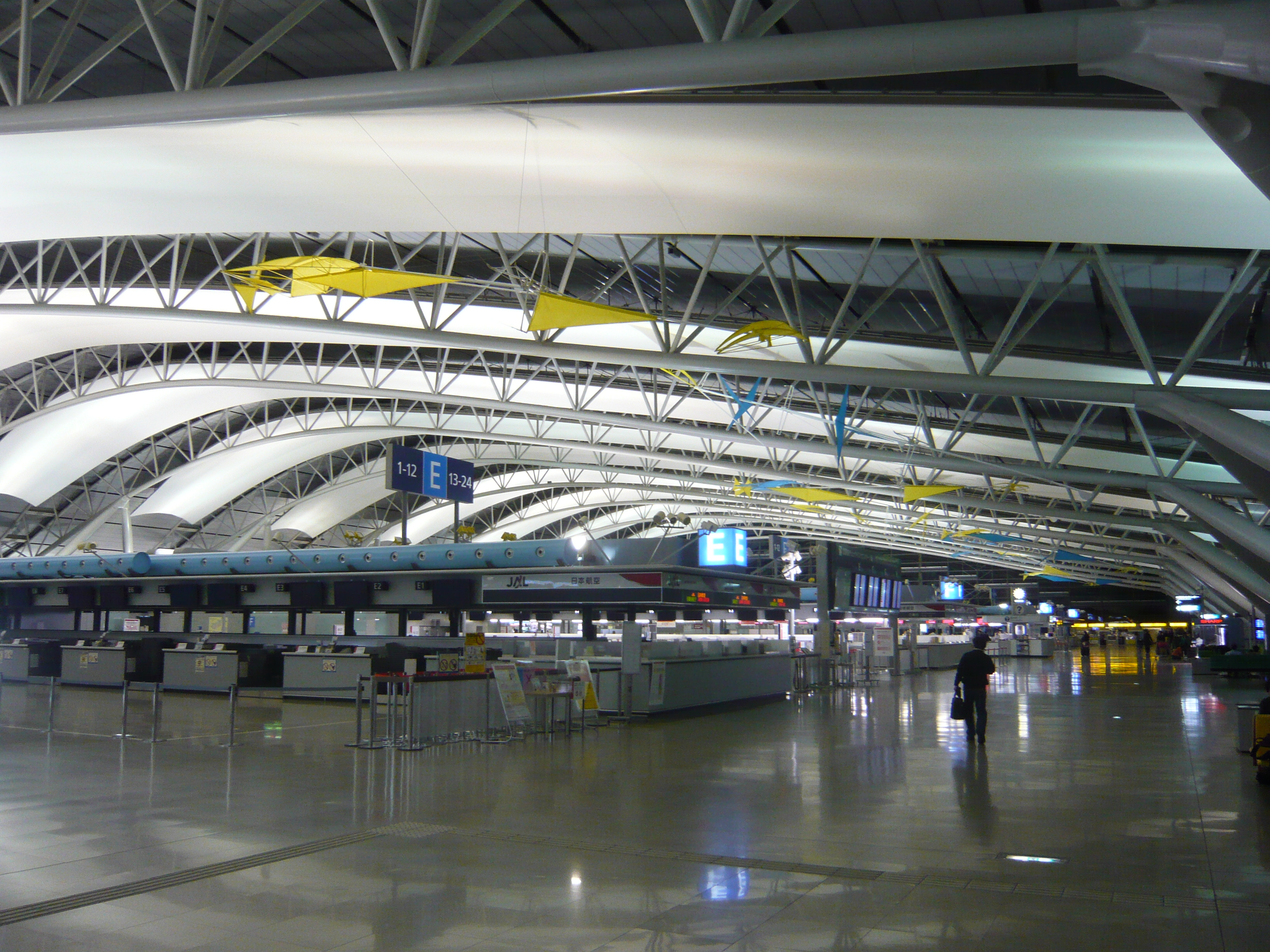 Aeroporto Kyoto : Kansai international airport