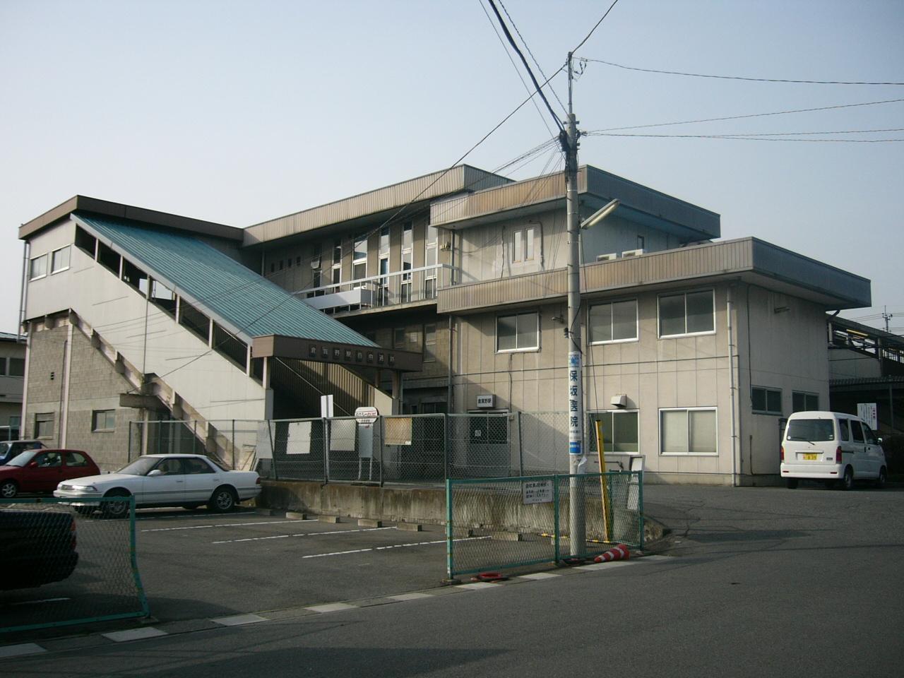 구라가노 역