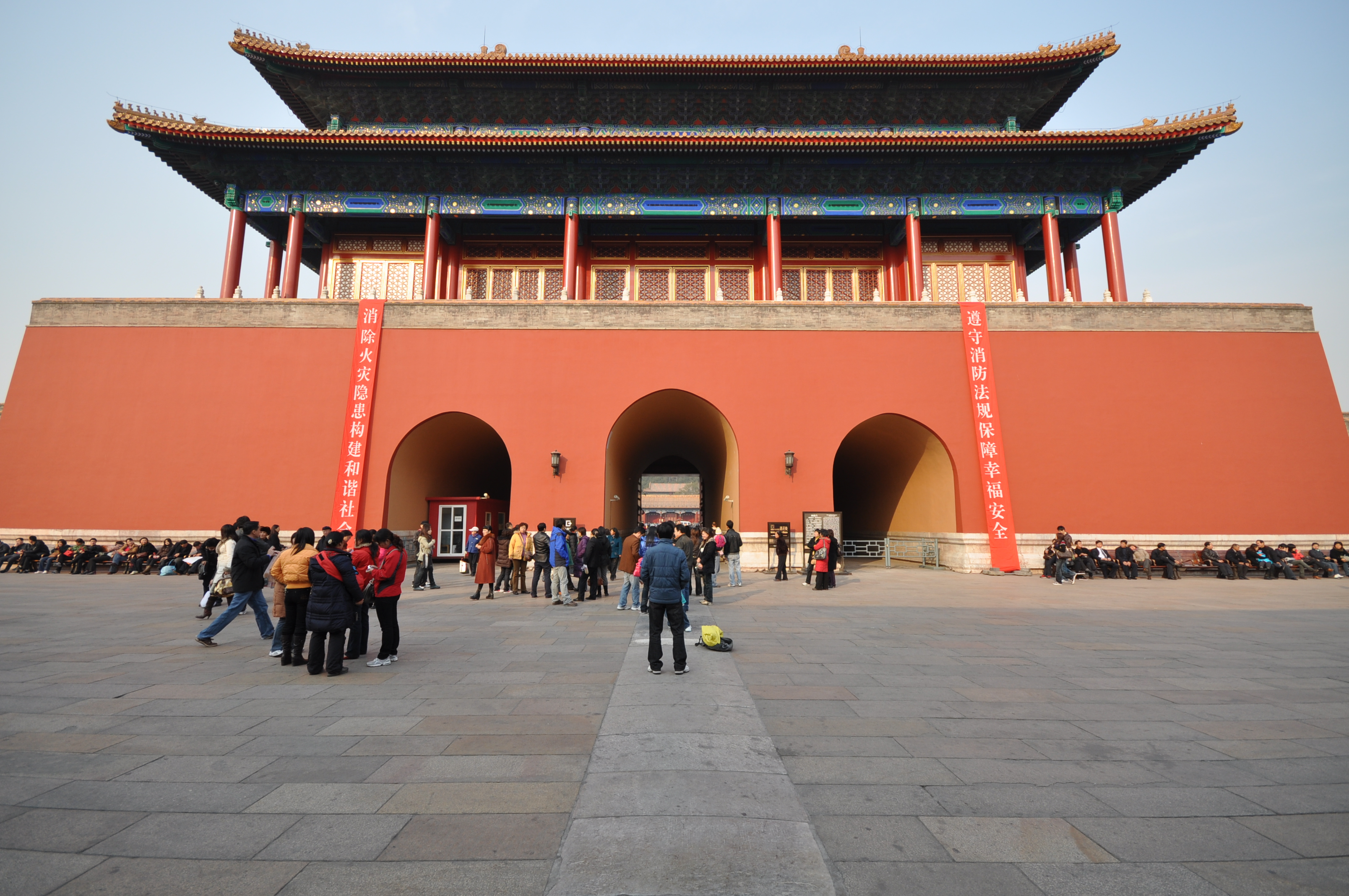 forbidden city william bell essay Alex jackson from forbidden city by william bell and winston smith from 1984 by george orwell illustrate how circumstances that change people irrevocably can influence the way people respond to situations alex appears to be a more honorable character than winston.
