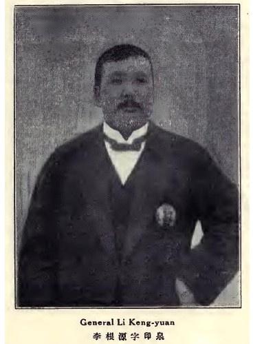 Ảnh chụp Lý Căn Nguyên được đăng trên tờ báo Shanghai Miller Review vào năm 1925 trong mục Danh sách các danh nhân Trung Quốc. (Ảnh: Wikiwand)