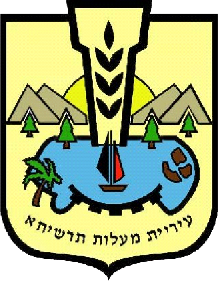 Maalot Tarshiha Israel  city photo : Description Maalot Tarshiha COA