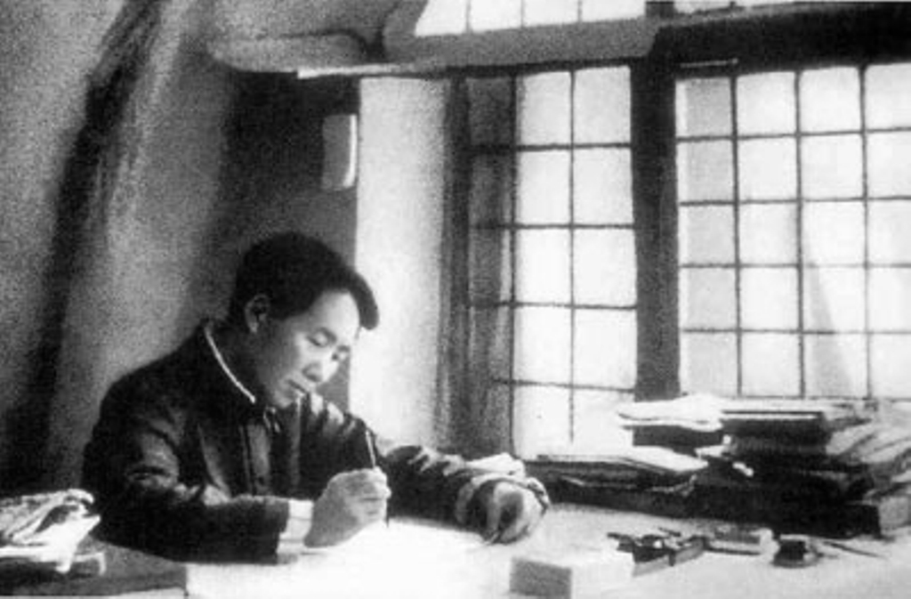 Mao Zedong at work in his Yan'an office in 1938