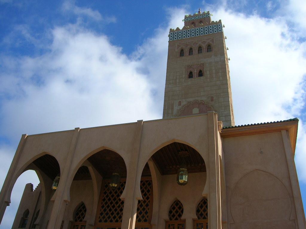 Mezquita Image: Wikipedia, La Enciclopedia Libre