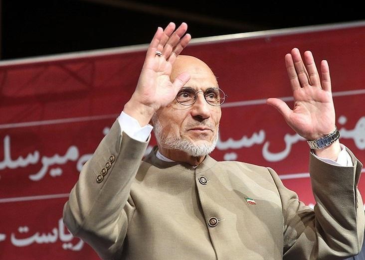 Mir Salim