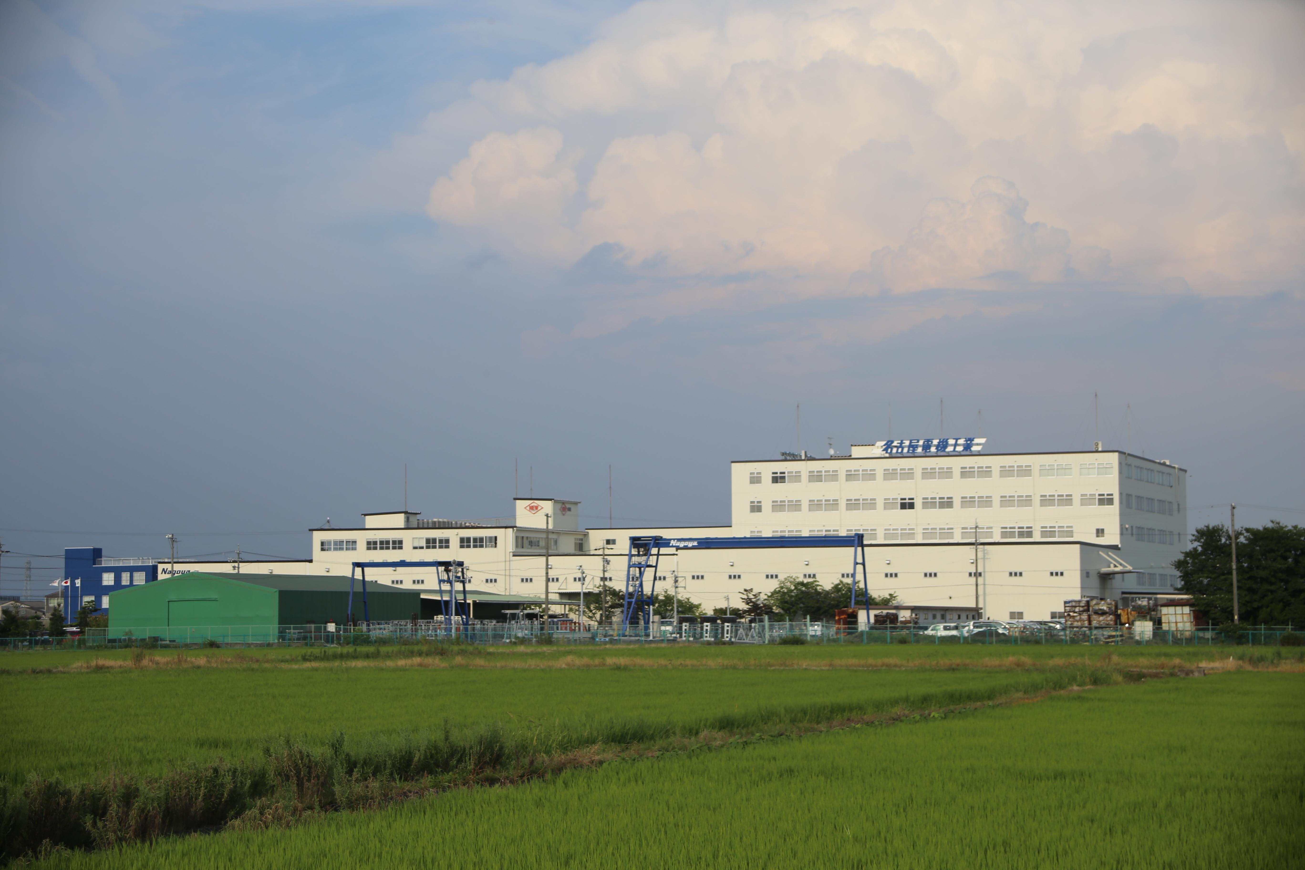 株式 工業 名古屋 会社 電機
