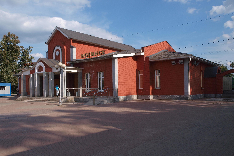 نوگینسک