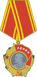 Order of Lenin.png