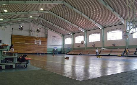 File:PLM University Gym.jpg - Wikimedia Commons