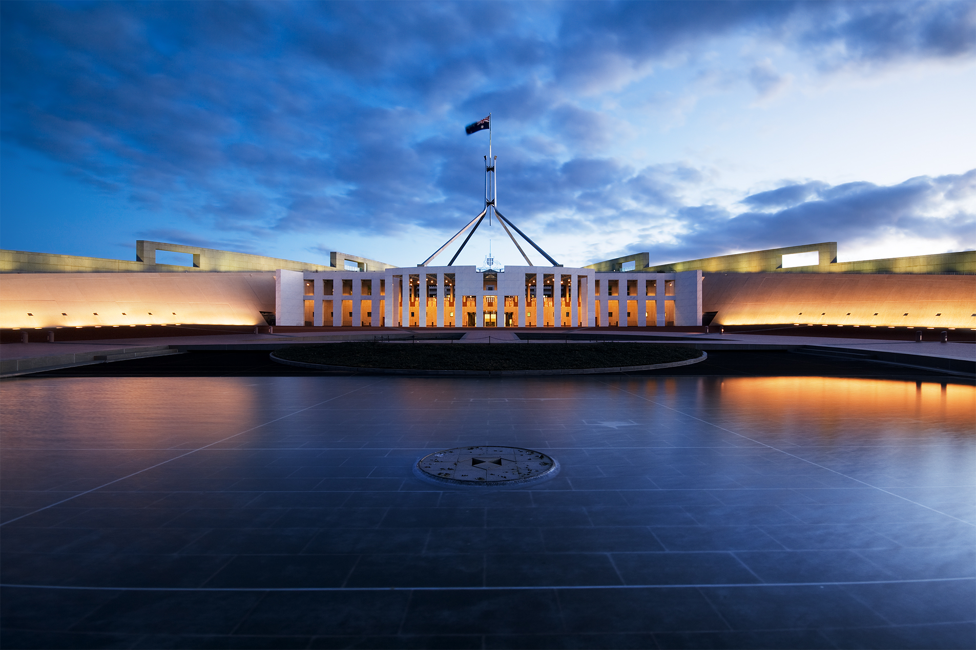 File:Parliament House Canberra NS.jpg - Wikipedia