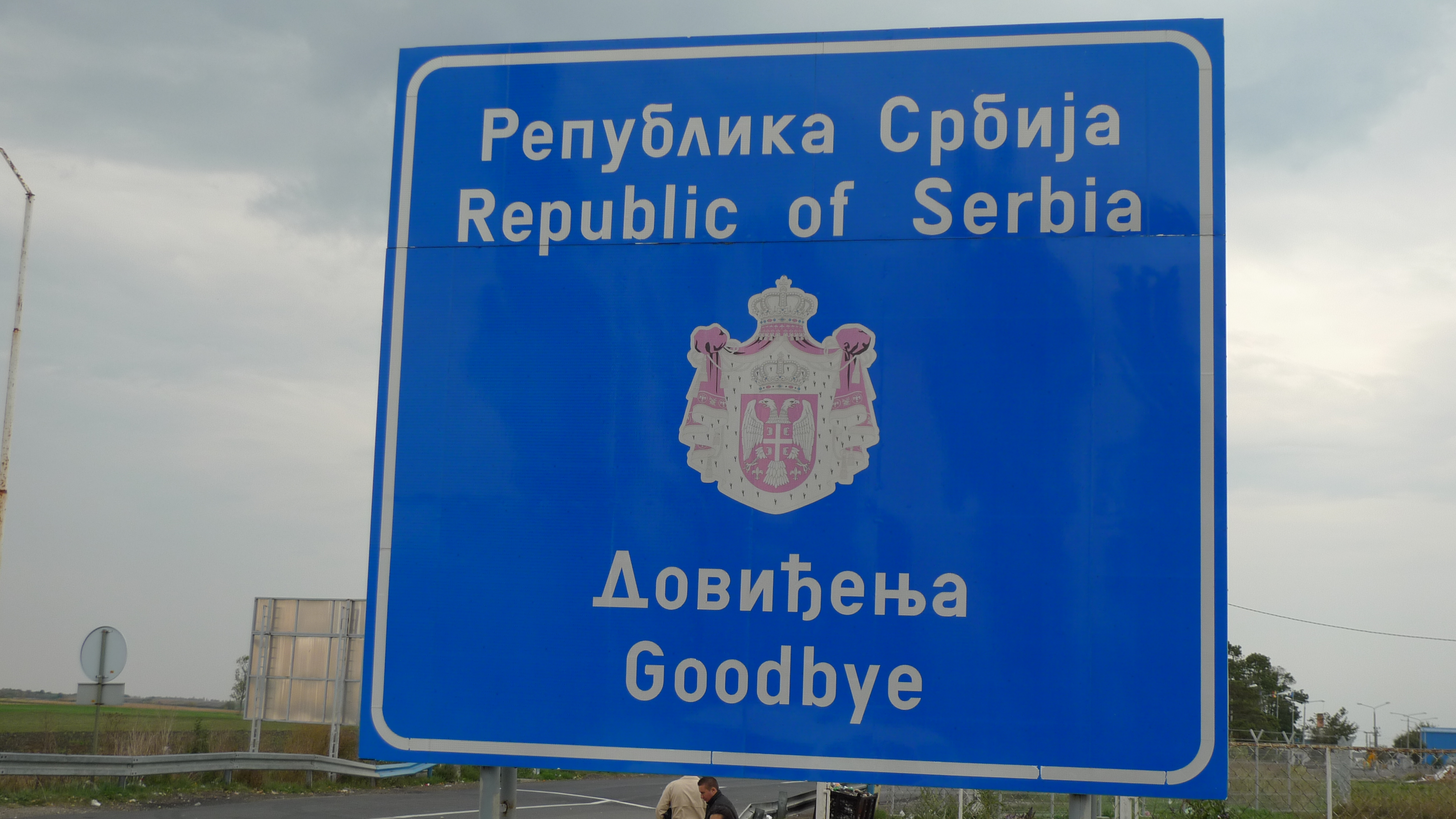 how to say goodbye in serbian