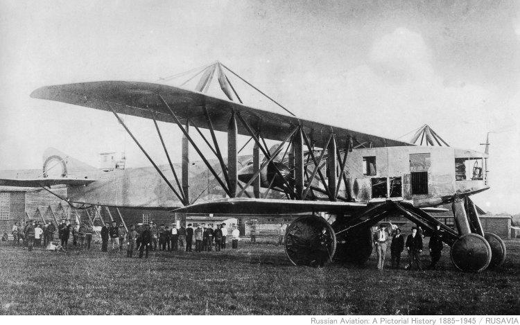 الحرب ال - الحرب العالميه الاولى Russia_sviatogor_1917