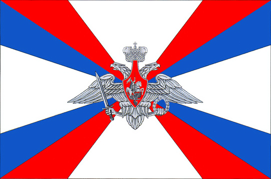 Russian Army Flags Russian 75