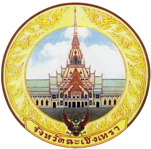���:Seal Chachoengsao.png