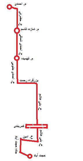 Shiraz Bus 5.png