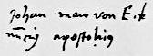 Signature Johannes Eck.PNG