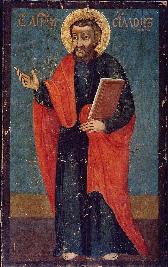 File:Simon the Zealot - Apostle.jpeg - Wikimedia Commons