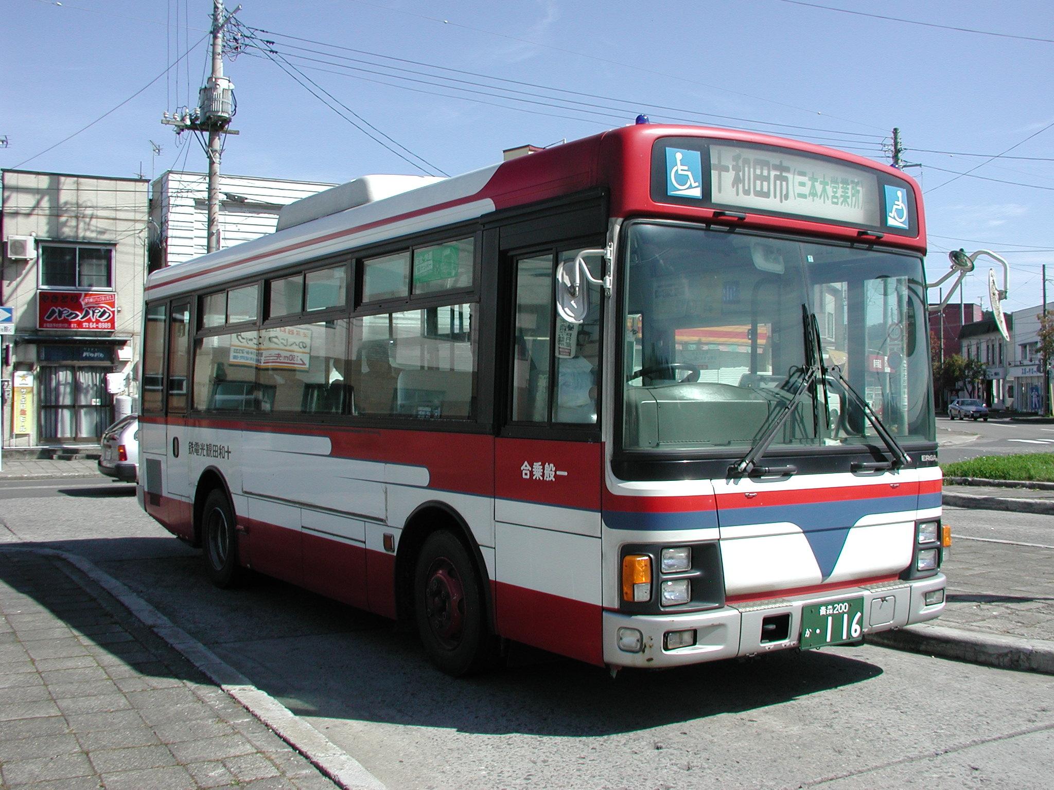 バス 国際 忘れ物 興業