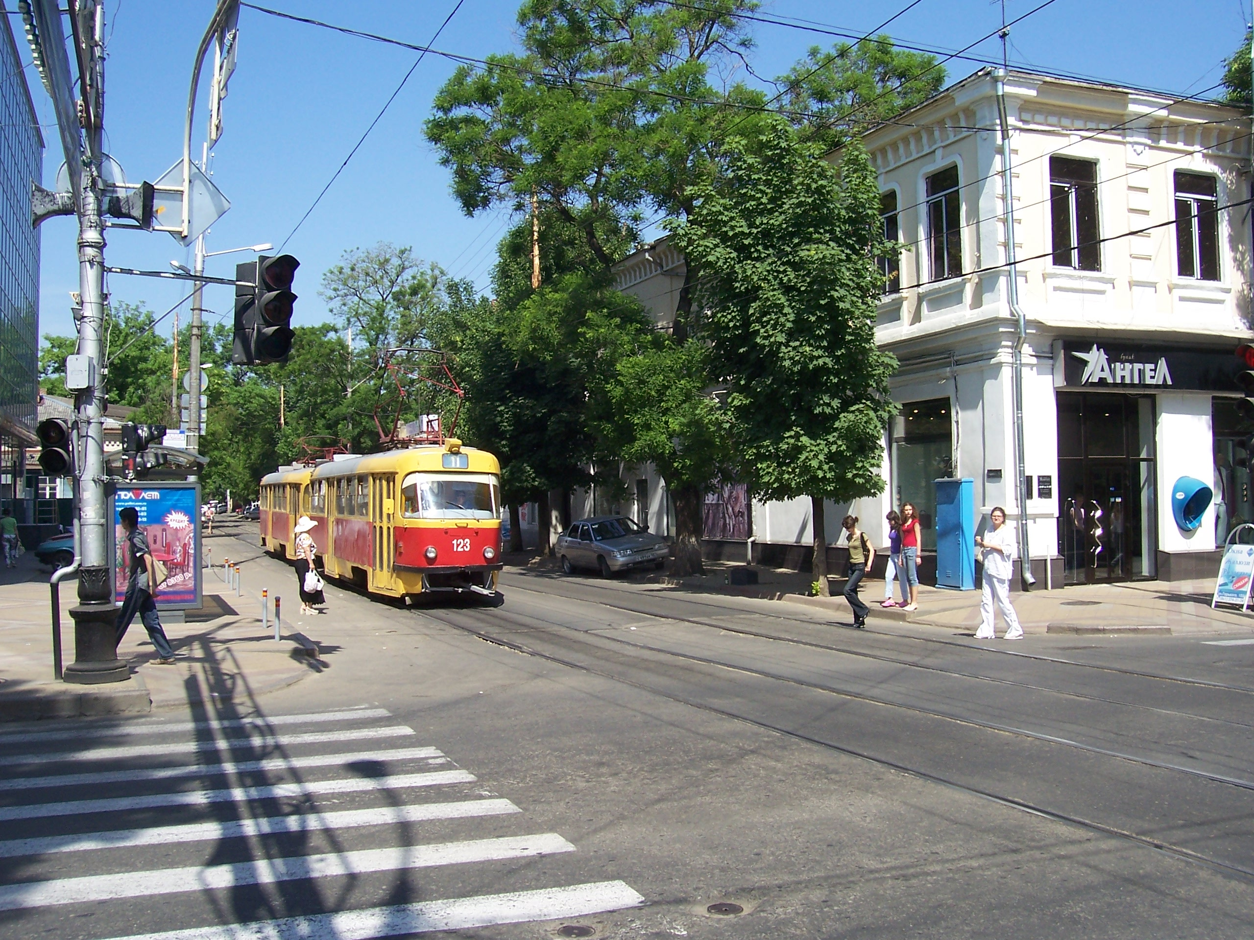 Krasnodar Russia  city photos gallery : Tram in Krasnodar 101 1815 Wikimedia Commons