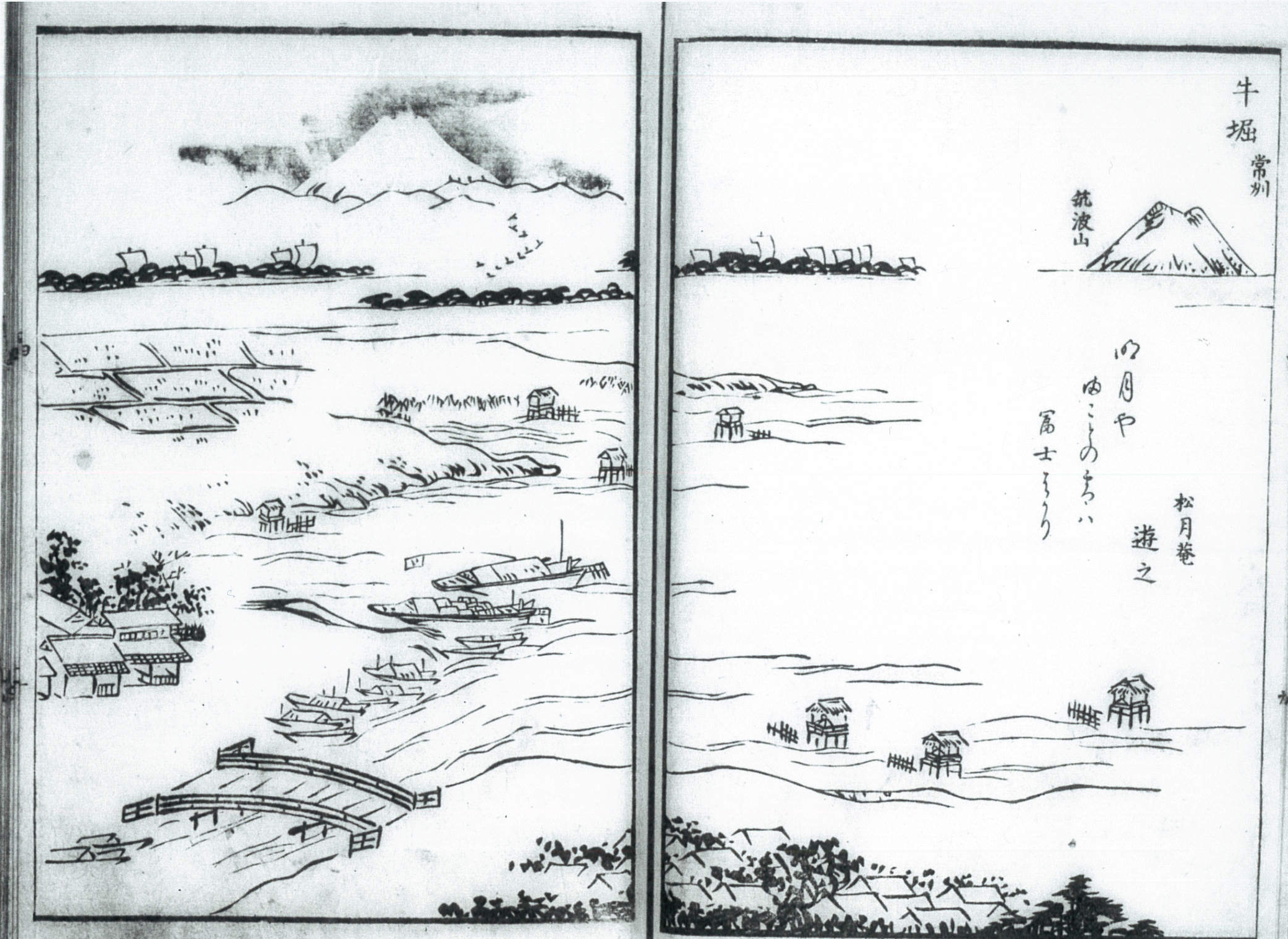 https://upload.wikimedia.org/wikipedia/commons/e/e9/TrimMinsetsu_Ushibori.jpg
