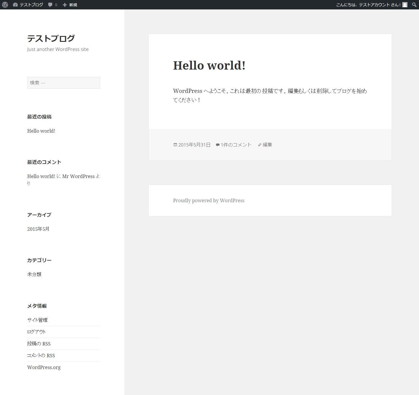 WordPress Twenty Fifteen Theme Ja.png