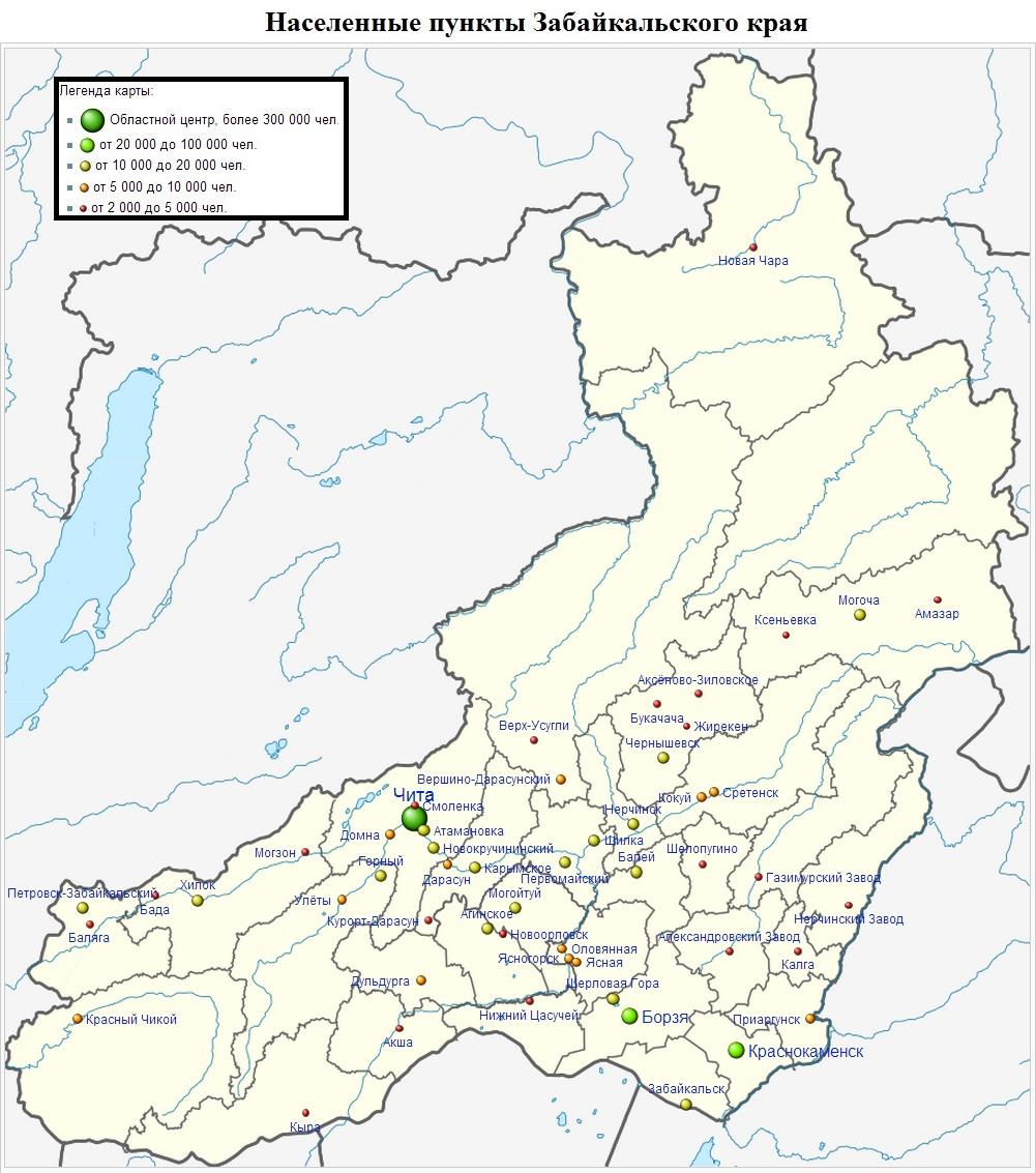 Географическая карта забайкальского края подробная