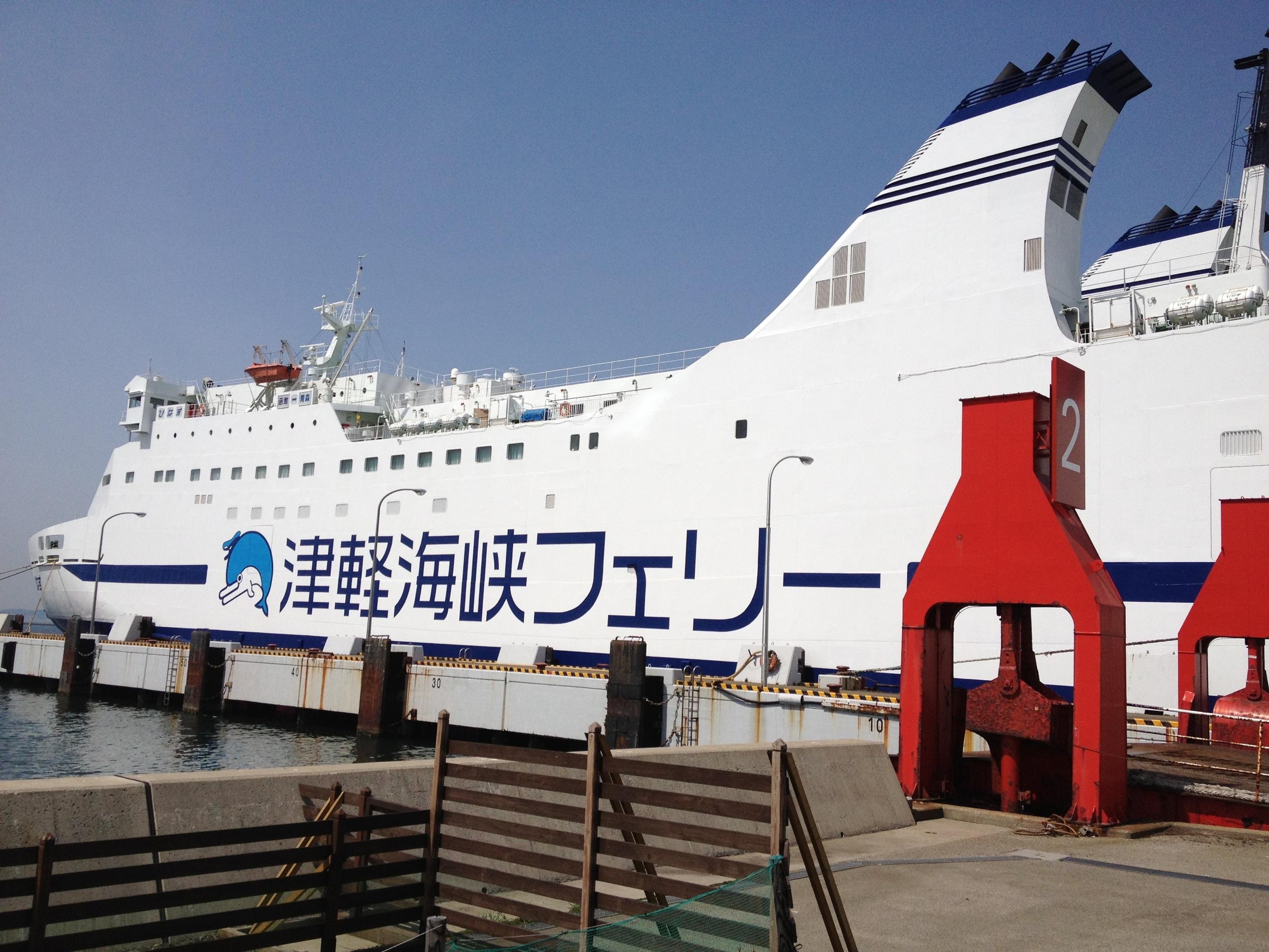表 フェリー 津軽 海峡 時刻 津軽海峡フェリー