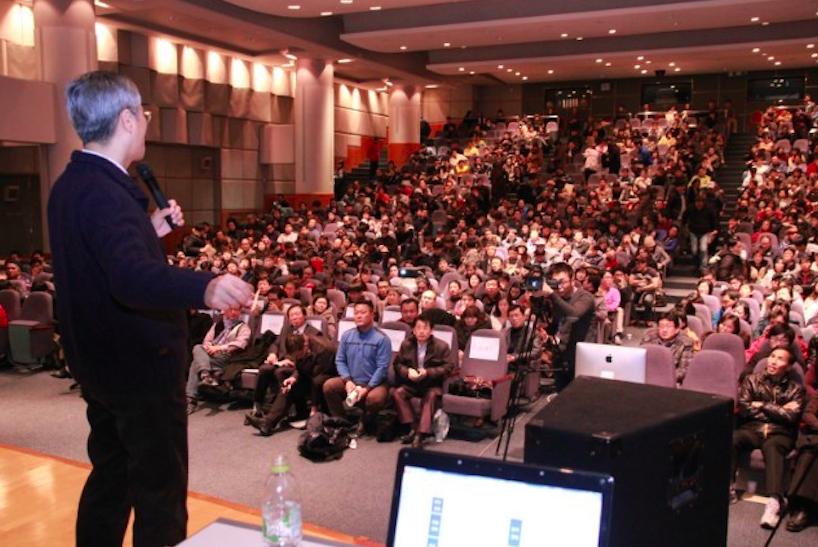 Auditorium - Quelle: WikiCommons
