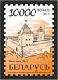 2012. Stamp of Belarus 05-2012-m-912-a.jpg