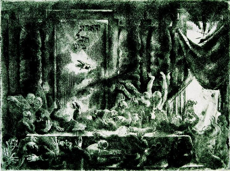 File:Aba-Novák Mene, tekel, ufarsin 1925.jpg
