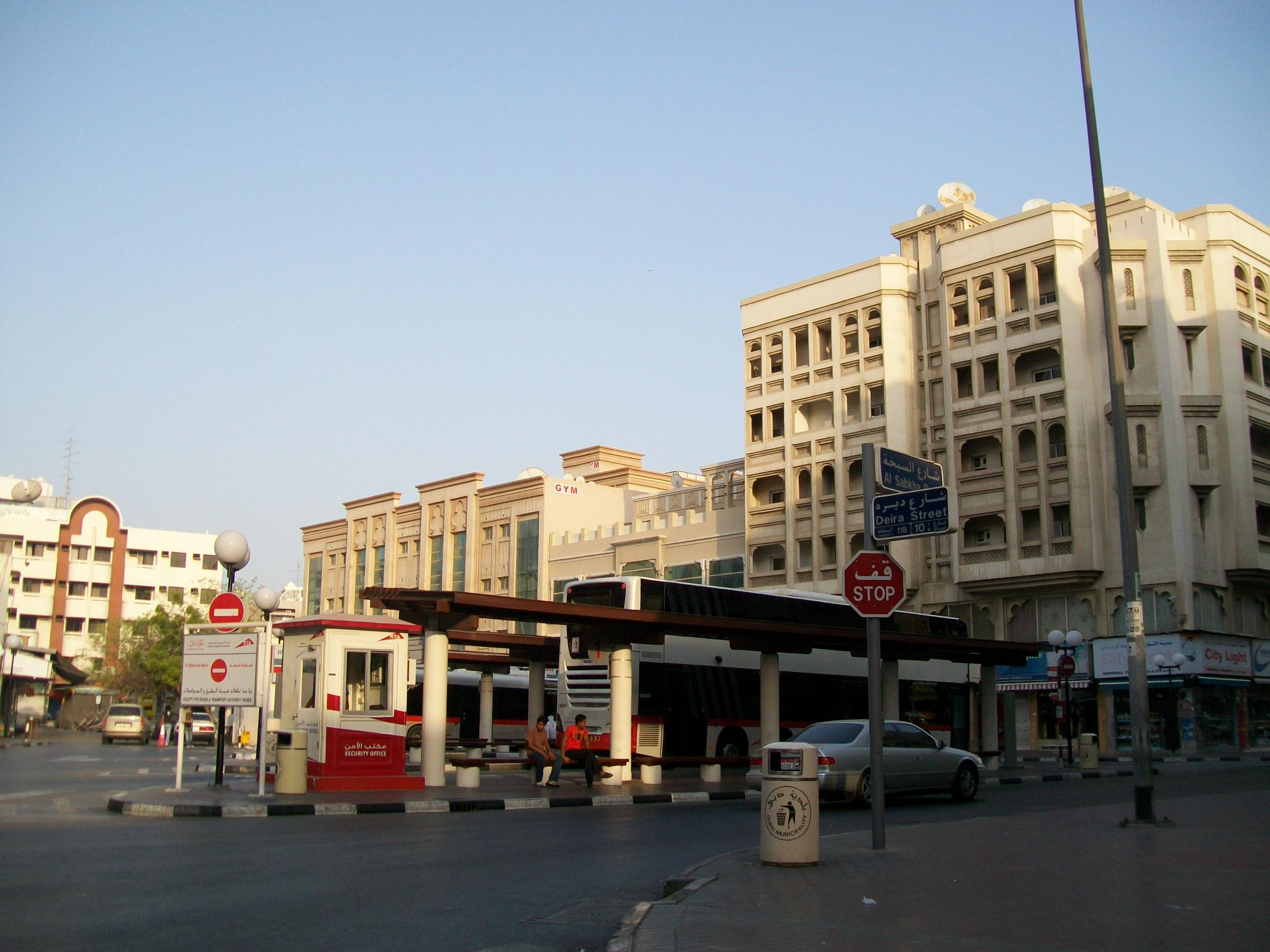 File Al Sabkha Bus Station In Naif Road In Deira Dubai United