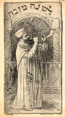 """Shofar (by Alphonse Lévy) Caption says: """"..."""