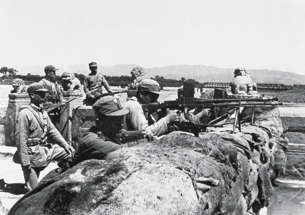 Army 29 Fighting 1937