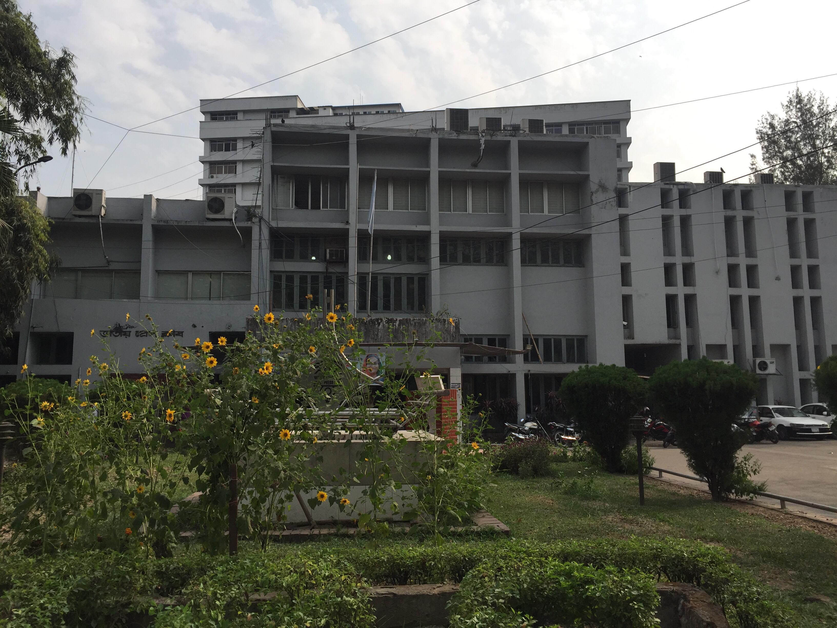 Jatiya Press Club - Wikipedia