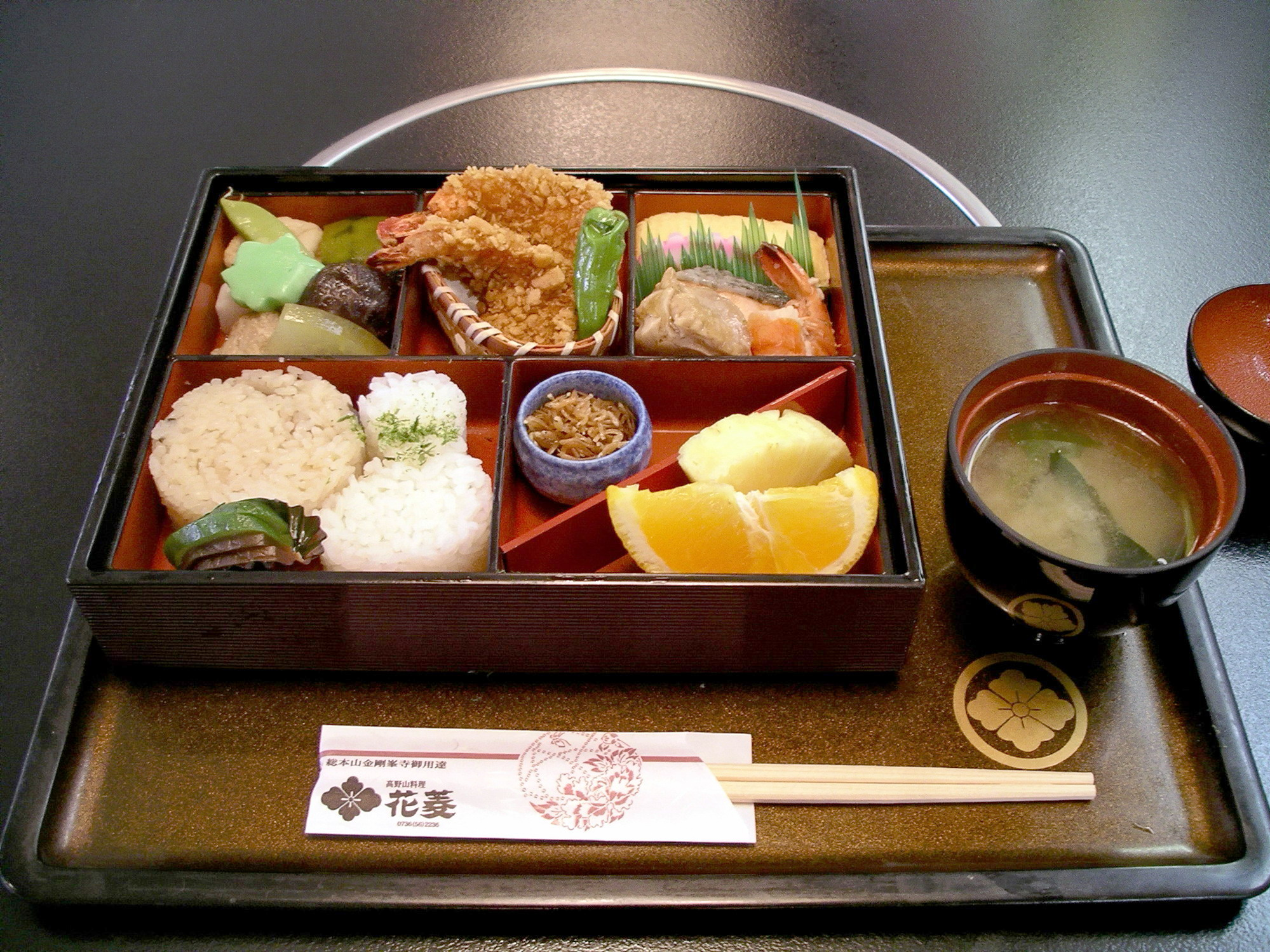 Description Bento at Hanabishi, Koyasan.jpg