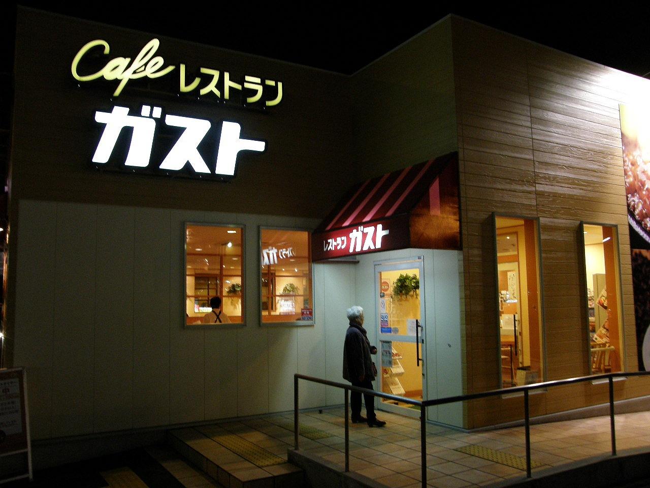 Restaurant Alter Cafe Elbeuf