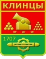 Coat of Arms of Klintsy (Bryansk oblast) (1985).png