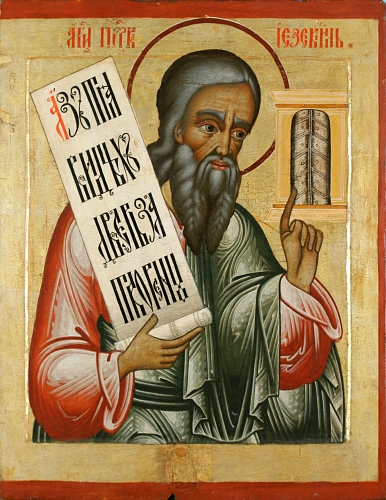 "Russian icon of the Prophet Ezekiel holding a scroll with his prophecy and pointing to the ""closed gate"" (18th century, Iconostasis of Kizhi monastery, Russia) Ezekiel-icon.jpg"