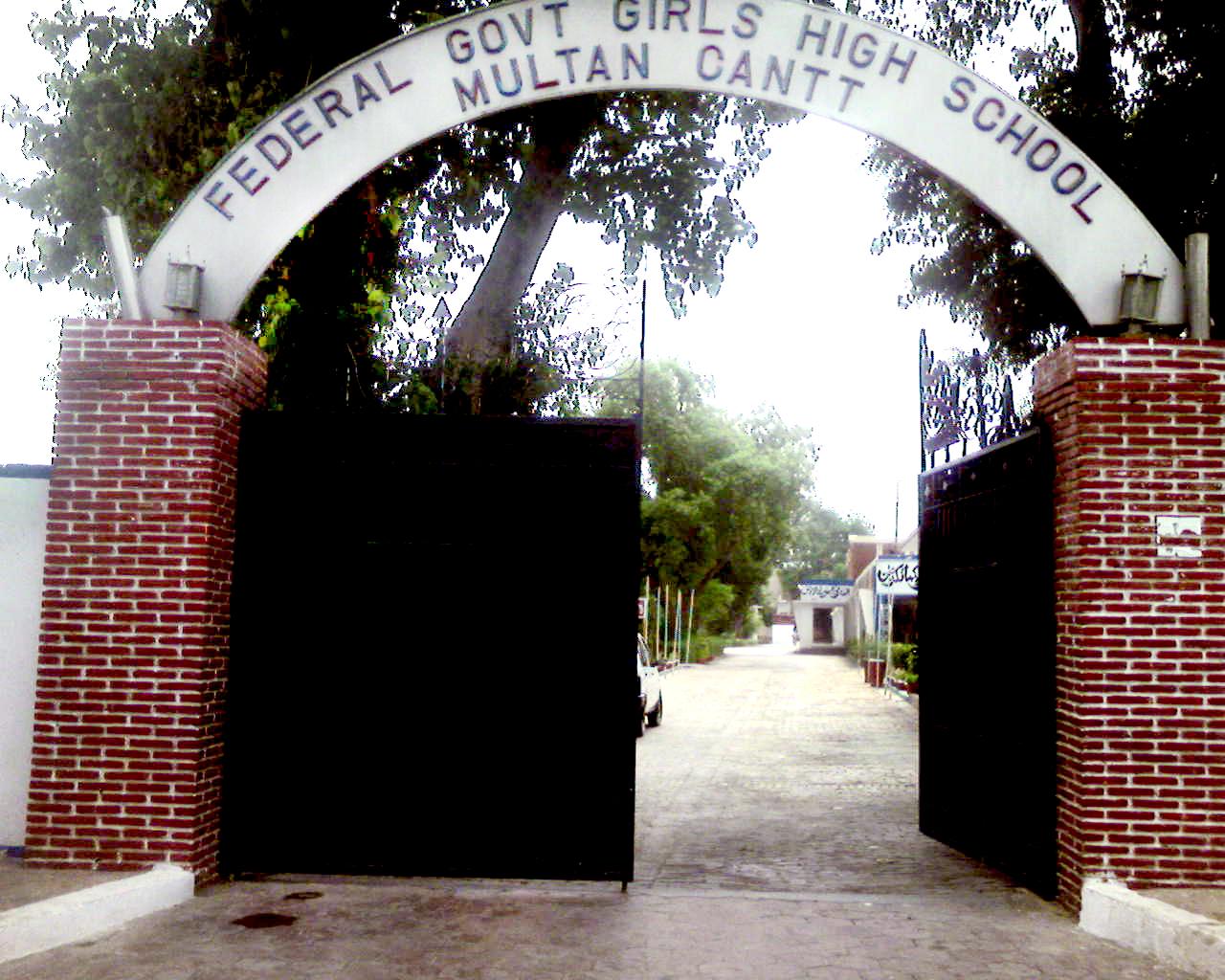 FG Girls High School Multan Cantt entrance gate