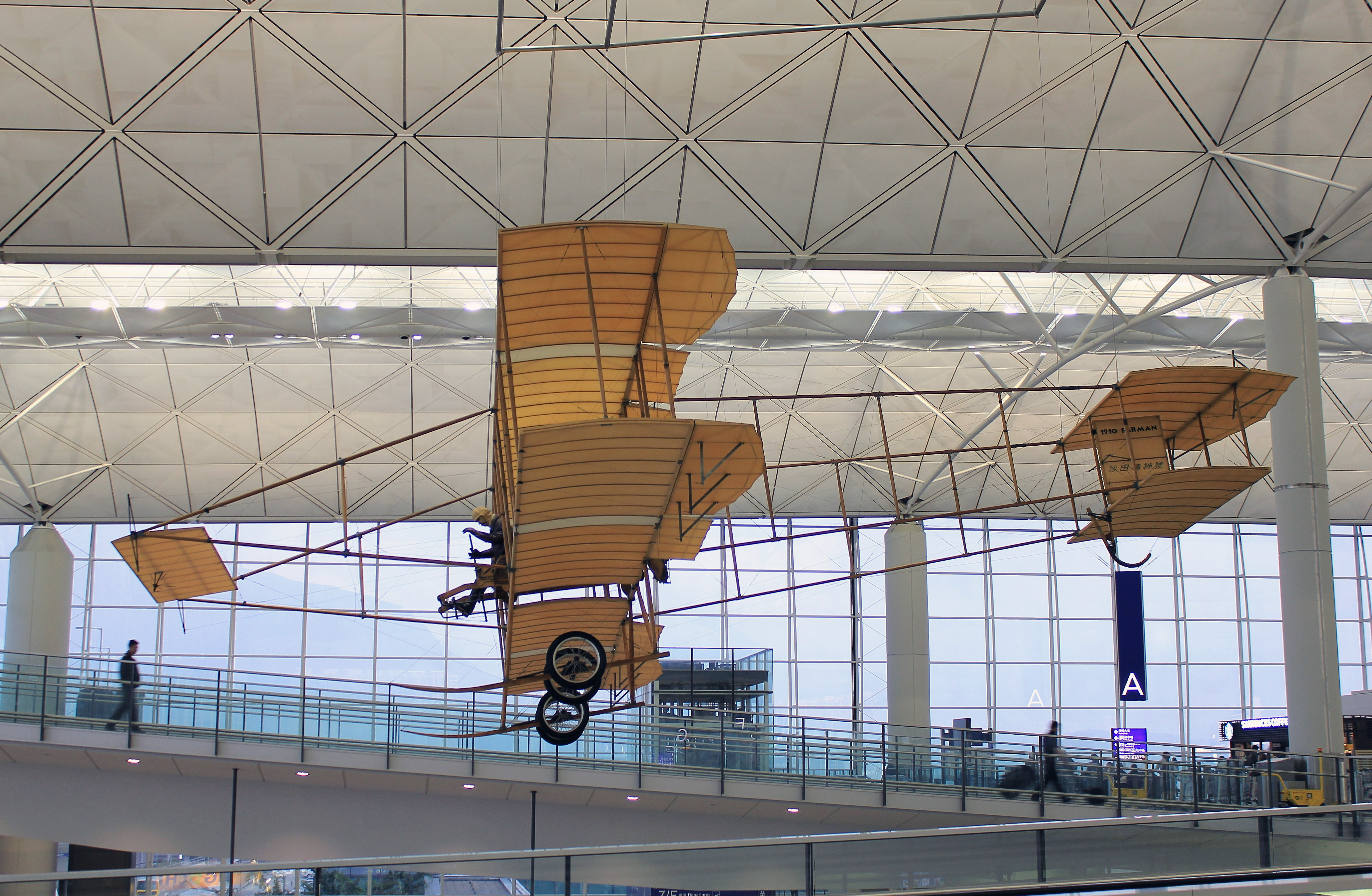 File Farman Bi Plane Replica Hong Kong Airport Jpg