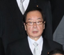 Hiromichi Watanabe, Minister for Reconstruction.png